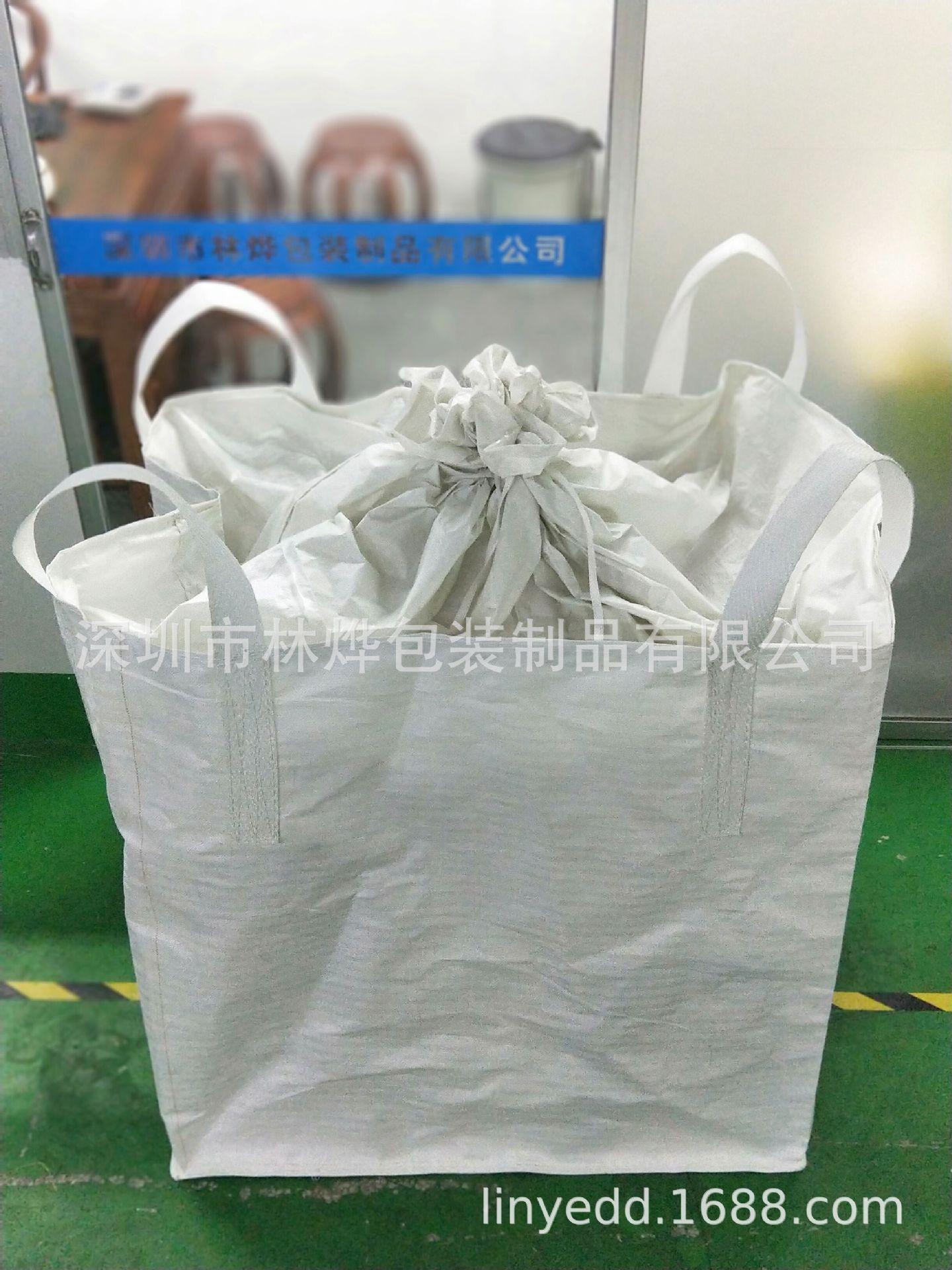 厂家供应 工业吊带加围托底吨袋  桥梁预压吨袋 集装袋吨袋批发