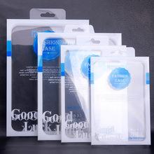 KJ-480 7寸8寸10寸11寸平板皮套包裝ipad mini保護套PVC透明膠盒