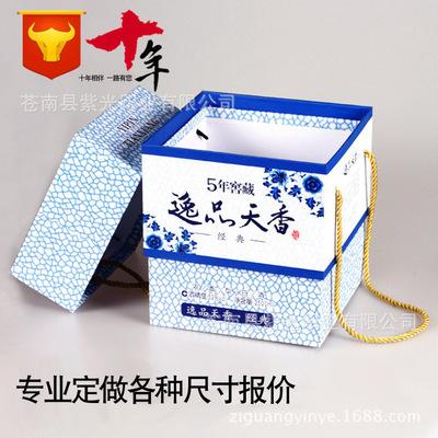 厂家定做礼品盒 高档礼品盒手提大号固定硬纸板糖果盒礼盒