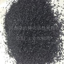 ?#26412;?#26032;房装修 椰壳活性炭 地板夹层除异味 除甲醛椰壳活性炭