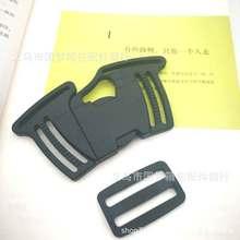 反光背心插扣 塑料扣 4cm 多向插扣 寵物插扣衣 可來樣定制
