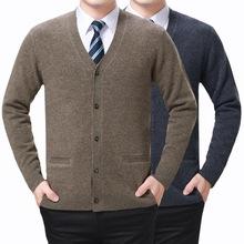 2018冬季老年男装羊绒衫开衫防寒保暖羊毛衫T恤衫一件代发