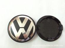 VW大眾輪轂蓋標汽車輪轂蓋車輪蓋輪轂中心蓋輪蓋 輪轂蓋65mm 56mm