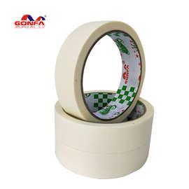 白色美紋紙膠帶2.4cm*15碼廠家直銷 皺紋膠大量批发可定制規格