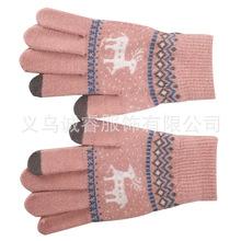 生产供应 女士毛线针织手套 加厚保暖触屏手套 骑行户外保暖手套