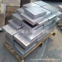 批發各種規格 5056/合金鋁排 制冷鋁排 母線鋁排 1060純鋁鋁排