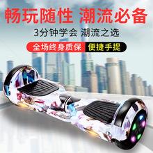 厂家批发智能双轮平衡车扭扭车自平衡思维漂移电动儿童两轮童车