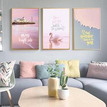 北欧客厅墙画现代简约沙发背景墙挂画ins卧室餐厅壁画三联装饰画