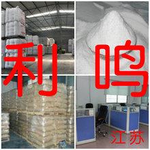 乙基三苯基溴化膦 工廠直銷 品質保證 發貨及時 量大從優 江蘇