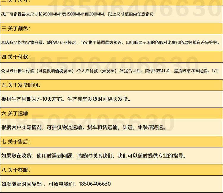 烨鲁牌松木龙骨365滚球投注软件_365职业滚球_365 滚球批发胶合板价格北京丰台365滚球投注软件_365职业滚球_365 滚球