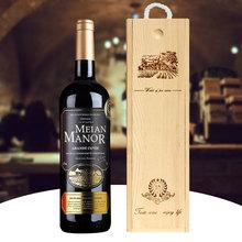 法国进口红酒礼盒装 干红葡萄酒送礼礼品 端午节葡萄酒木盒礼品