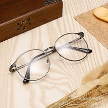 新款时尚平光镜大框男女士眼镜框架 轻金属圆框眼镜可配近视1602