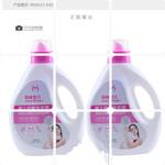 厂家直销婴幼儿洗衣液儿童洗衣液宝宝洗衣液2升L装诚招代理
