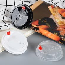 Chung 90 tầm cỡ một lần nước trà phun nắp nắp uống ly nắp nhựa trong suốt với stopper tim đỏ Cốc dùng một lần