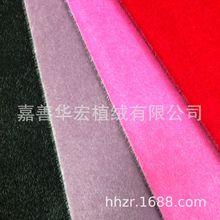 工厂 环保 针织植绒布 仿水貂植绒 包边布 长毛绒 边绒布 现货