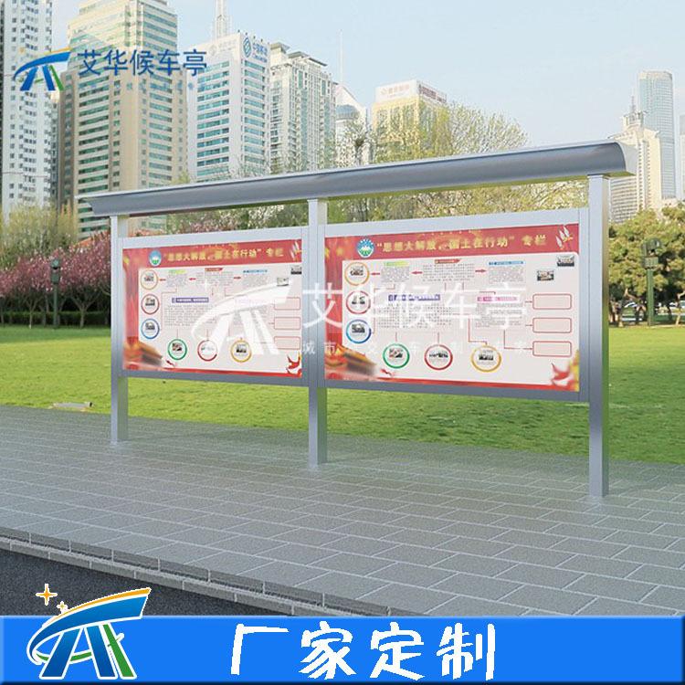 城市阅报栏 校园户外公告栏 专业设计景区广告灯箱宣传栏