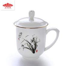 厂家直销唐山红玫瑰骨质瓷 办公室会议室茶杯 大容量带盖水杯