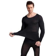 37度恒温保暖内衣套装男女超薄款大码自发热衣秋衣秋裤批发代发