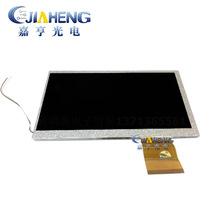 原道N12豪华版 明基R71 索尼Q8 7寸平板电脑液晶屏 显示屏内屏幕