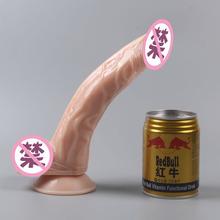 大号弯头阳具柔软强力吸盘假阴茎手动女用自慰夫妻调情成人性用品