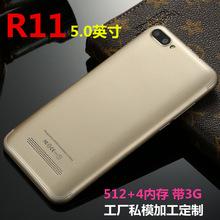 厂家直销 低价手机R11国产5.0大屏智能手机 512+4双卡外贸手机oem