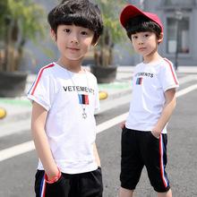 男童套裝童裝2018夏季新款男童時尚藍白紅條紋短袖兒童兩件套