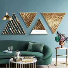 抽象三角形墙画现代简约卧室床头画创意个性北欧ins风客厅装饰画