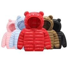 秋冬婴幼儿棉衣冬款男宝宝冬装1一3外套儿童轻薄棉外套小童女棉袄