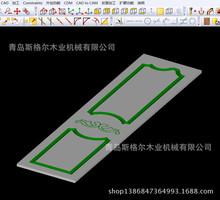 排版软件_供应cdm自动优化排版软件alphacam\自动排版