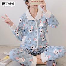 [Yuezi mẹ 1218] Mùa đông 2018 mới lửng không khí lửng tháng quần áo cotton cho con bú Bộ đồ mặt trăng