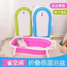 预售大号加厚婴儿感温可折叠宝宝洗澡盆浴盆新生儿洗护盆小孩可坐