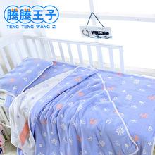 厂家直销六层纱布儿童床单枕套盖被纯棉 幼儿园三件套