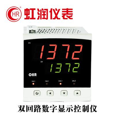 虹润双路数显表温度压力液位智能数显仪表采集报警控制器OHR-E200