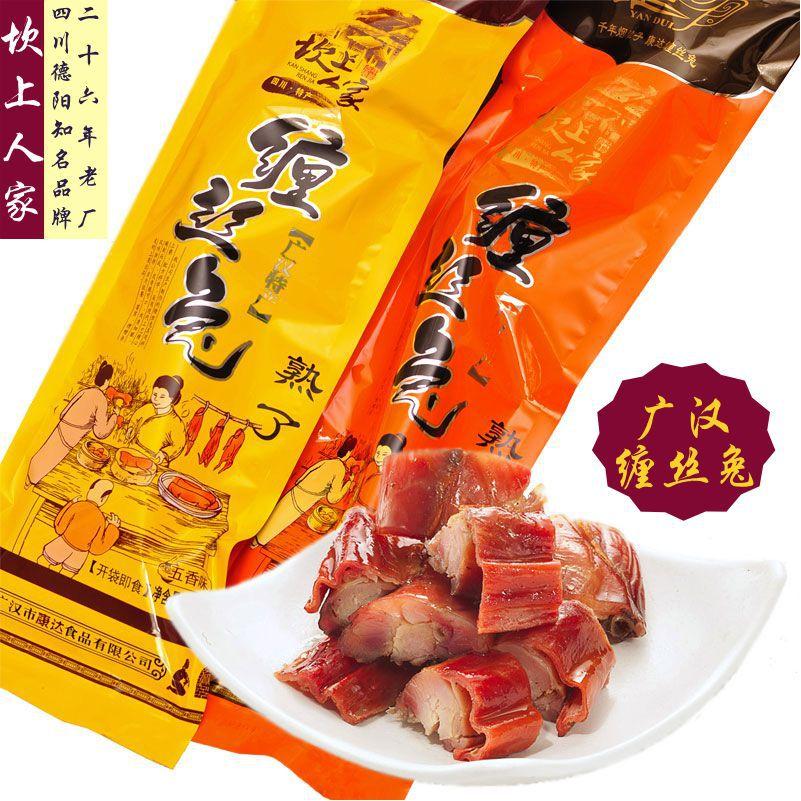 四川特产广汉缠丝兔五香麻辣手撕兔肉礼品年货特价400g熟食