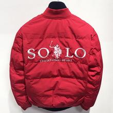 P潮牌男裝2020冬季新款個性打馬球刺繡紅色棒球服外套運動羽絨服