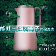 物生物欧式保温水壶保温瓶家用大容量热水瓶开水壶暖壶暖水瓶1.5L