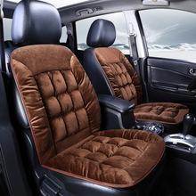 冬季新款座垫汽车坐垫加厚单张羽绒棉毛垫短毛绒车垫保暖座套四季