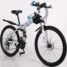 廠家直銷山地自行車21速雙碟剎減震折疊山地車成人男女禮品促銷車