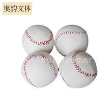 厂家生产10寸训练垒球 软式棒球 手工缝纫PVC棒球