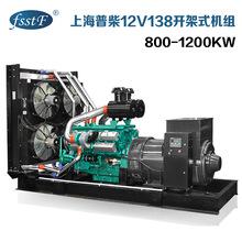 上海普柴申动柴油机12V135 138AZLD 12缸350 400 450  500 550KW