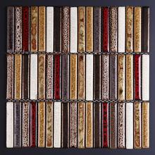长条陶瓷马赛克300*300彩条瓷砖马赛克 厨卫波导线腰线楼梯砖建材