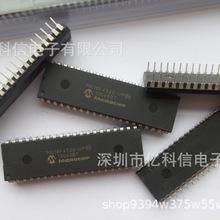 PIC18F4520-I/P DIP40 直插 MCU单片机 芯片IC 全新 原装 代理