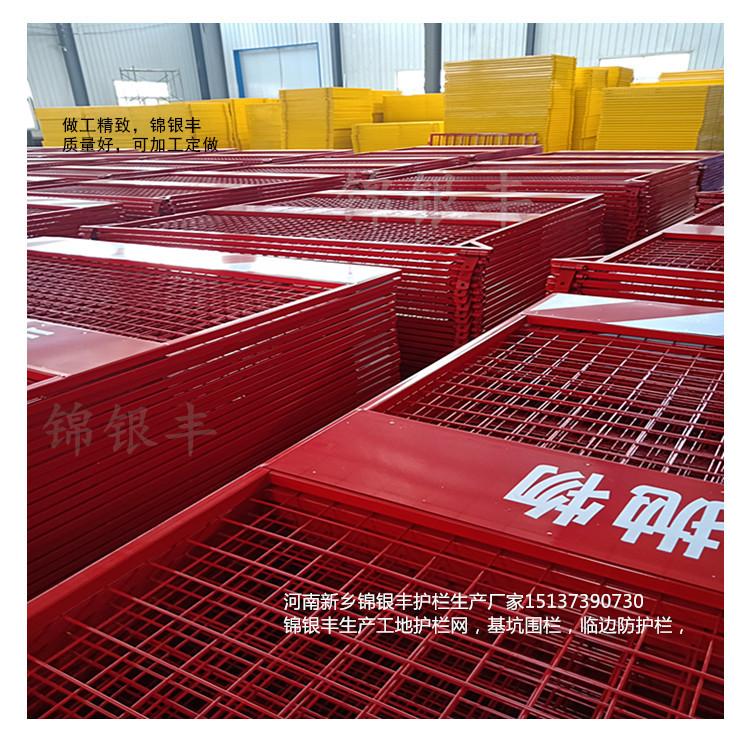 工地护栏网厂家基坑临边防护栏 安全隔离护栏.jpg