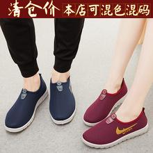Nhà máy trực tiếp cũ giày vải Bắc Kinh đôi giày lưới mùa hè mới mềm dưới nhẹ nhẹ chống trượt giày đi bộ bán buôn Giày nữ