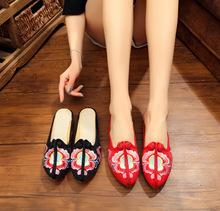 Giày sục nữ thời trang, thiết kế cổ điển, kiểu dáng châu Âu
