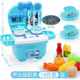 Children's house cooking, boys and girls, toy sets, mini kitchen, baby, cooking, cooking, kitchenware