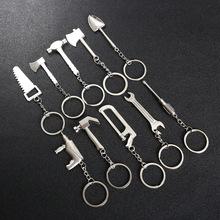 創意仿真工具金屬迷你鑰匙扣扳手錘子現貨批發活動小禮品定制掛件