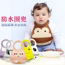 新款母婴硅胶围嘴围兜防水防脏饭兜口水巾儿童婴儿用品厂家直销批