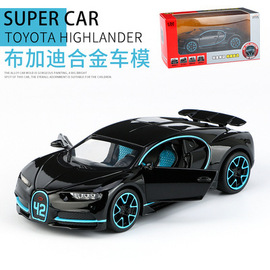 Jianyuan 1:32 Alloy Supercar Model Simulation of Children's Supercar Boy Toy Box
