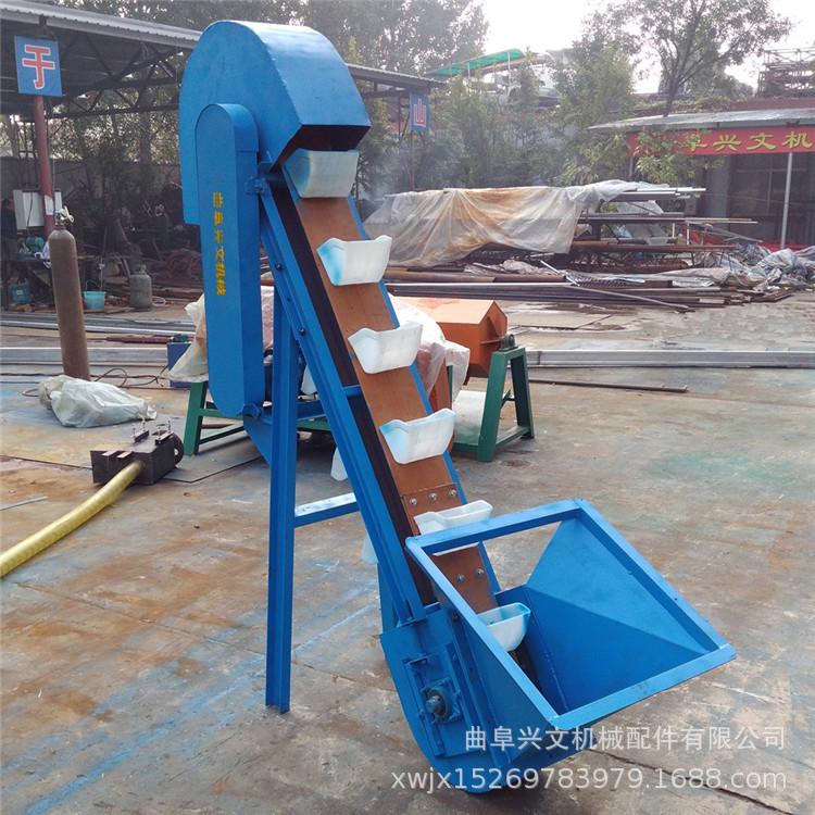 芝麻大豆垂直斗式提升机 油坊榨油挖斗送料机 小型移动倾斜提料机